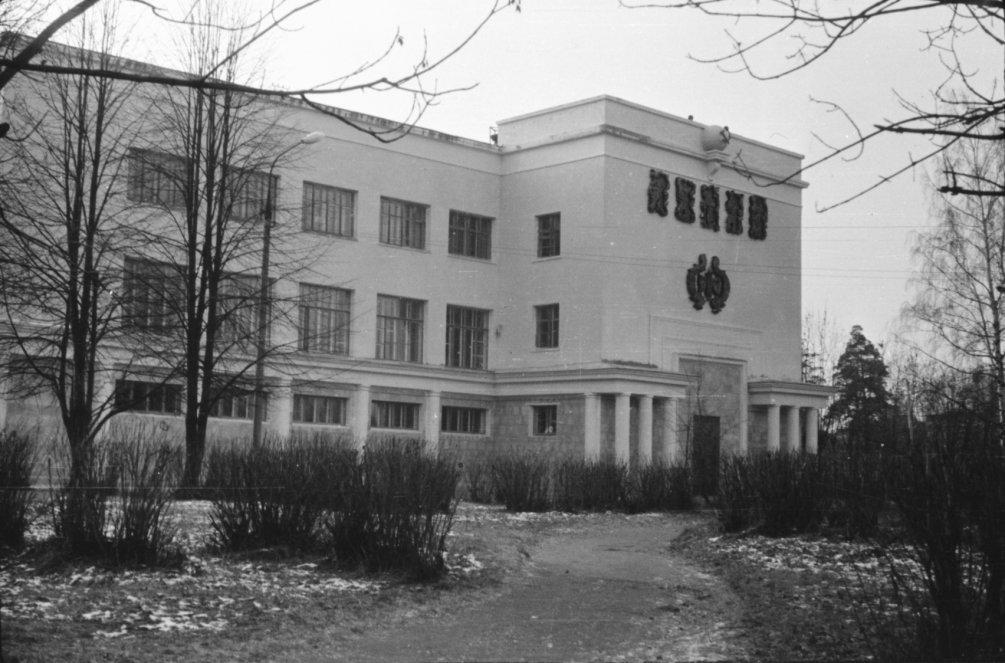 ДК имени Строгалина, 1980-е годы