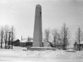 Монутмент Победы в Красноармейске, 1950-е годы