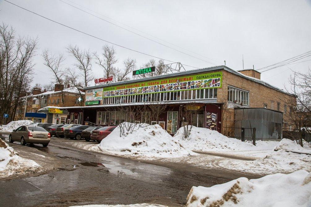 Бывшее кафе Воря на Пионерской, февраль 2017