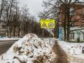 Проспект Ленина, февраль 2017 года