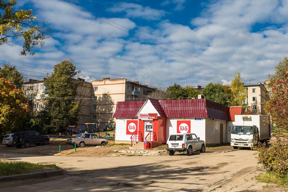 Красное и Белое в Красноармейске, октябрь 2017 года