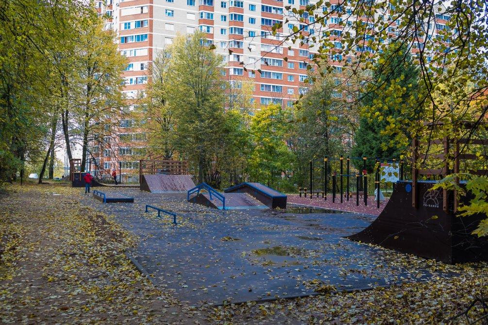 Скейт-площадка за ДК Ленина, октябрь 2017 года