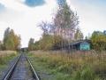Железная дорога в Красноармейске, октябрь 2017 года