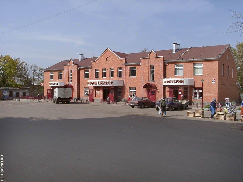 Дом был полностью реконструирован и стал украшением города, сентябрь 2003 год. Много сил на его восстановление потратил Владимир Дмитриевич Дронов.