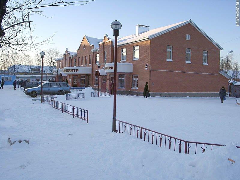 Площадь на конечной остановке в Красноармейске, зима 2004 года