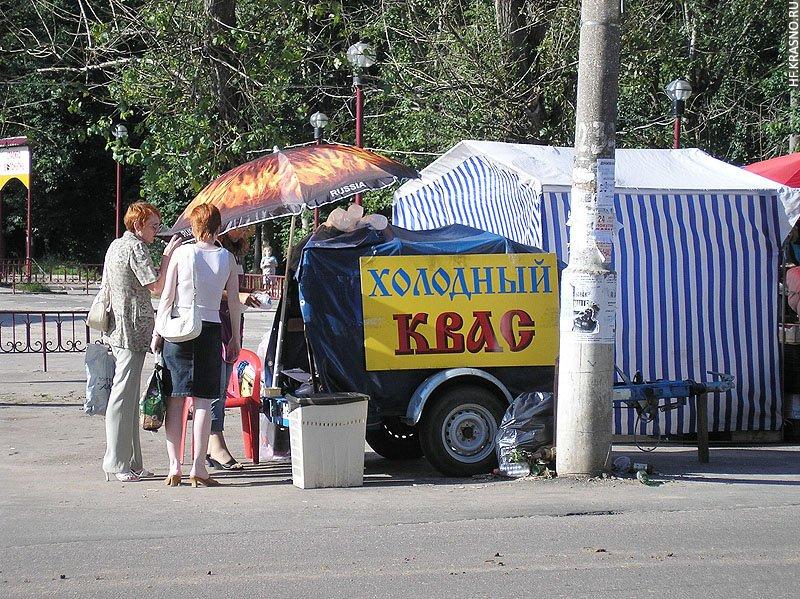 Бочка с квасом на Конечной, 2005 год
