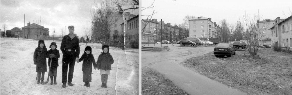 Сравнительная фотография. Конечная с разницей в 50 лет.