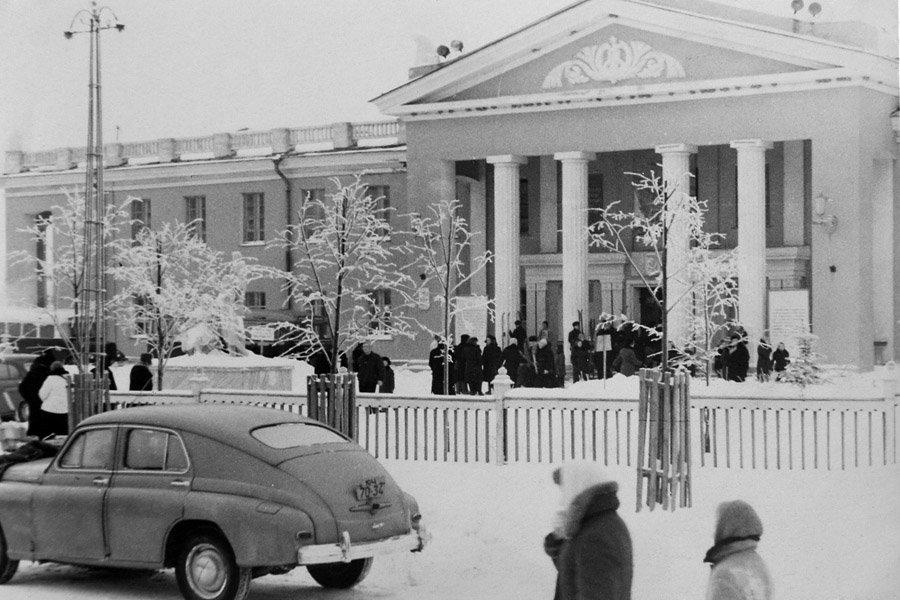 ДК имени Ленина, 1950-е годы