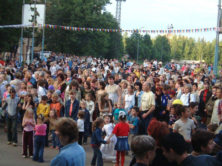 День молодежи, 2004 год