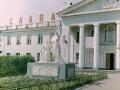 ДК имени Ленина, 1980-е годы
