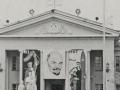 ДК имени Ленина, 1967 год