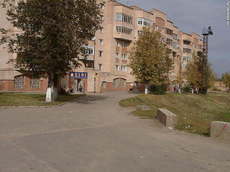 Дом №4 по улице Комсомольской, 2002 год