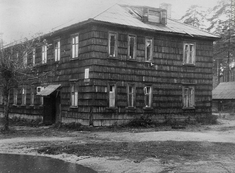 Восьмиквартирные дома на Стадионной улице в Красноармейске, 1970-е годы