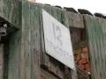Табличка на развалинах дома 12 по улице Трудовой