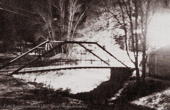 Подвесной мост через водоотводной канал, 1980-е годы