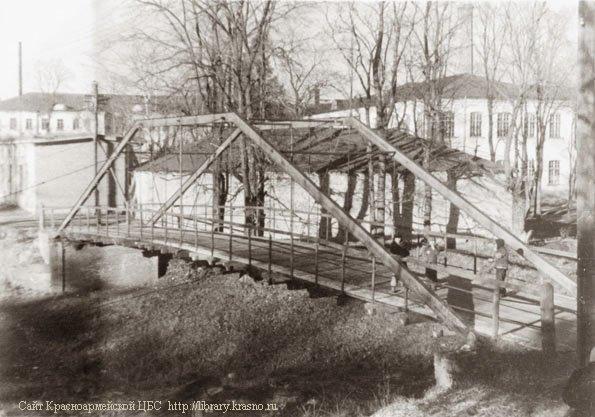 "Английский ""висячий"" мост, 1960-е годы"