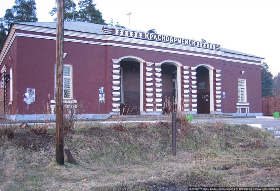Вокзал станции Красноармейск в до 2007 года имел бордовый цвет стен.