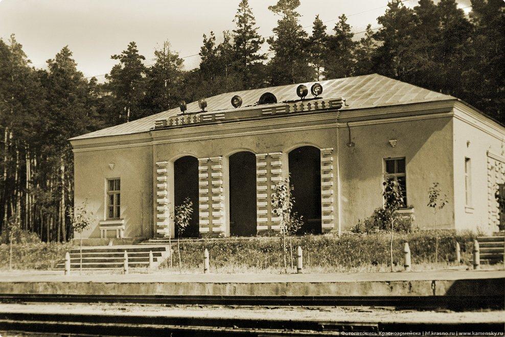 Вокзал станции Красноармейск и низкая пассажирская платформа, 1960 год