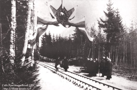 Торжественная встреча поезда, открытие движения по УЖД от Софрино до Фабрики КРАФ в 1924 году