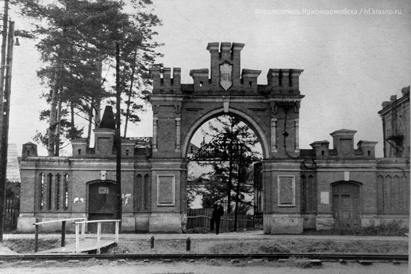 УЖД у Московских ворот, 1940-е годы