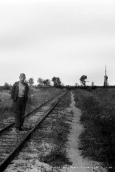 Путь от болота, район деревни Аксиньино.