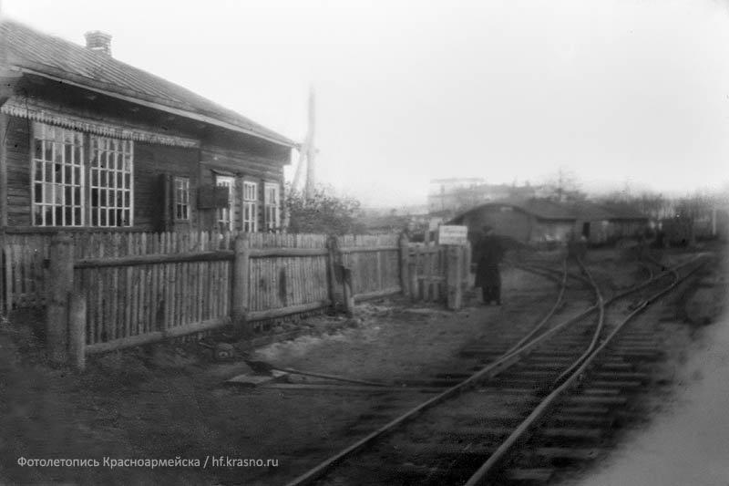 Склады на торфовозной УЖД Вознесенской мануфактуры, 1930-е годы