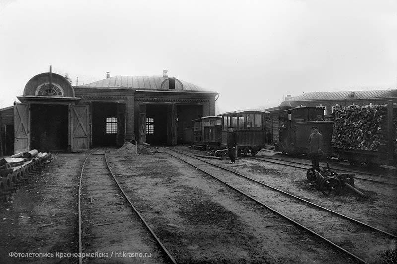 Депо торфовозной линии УЖД рядом с улицей Лермонтова, 2, 1930-е годы