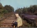 Железнодорожная платформа Фёдоровское, 1980-е годы