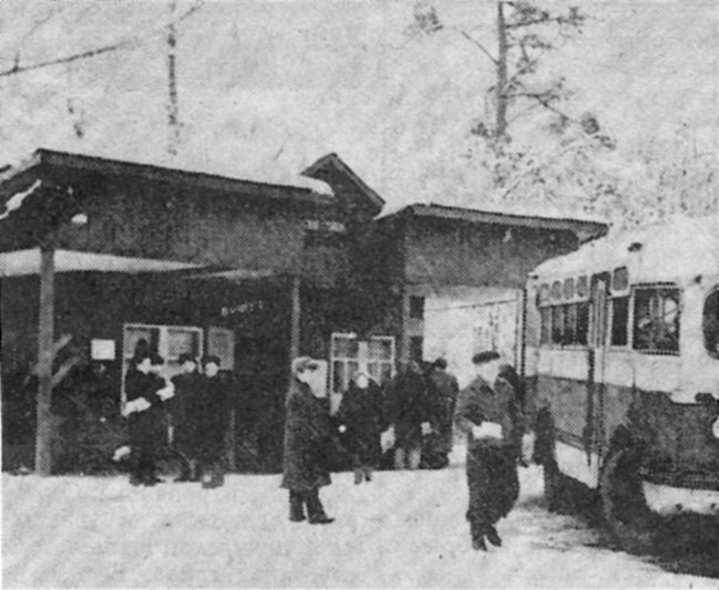Автовокзал в Пушкино, 1960-е годы