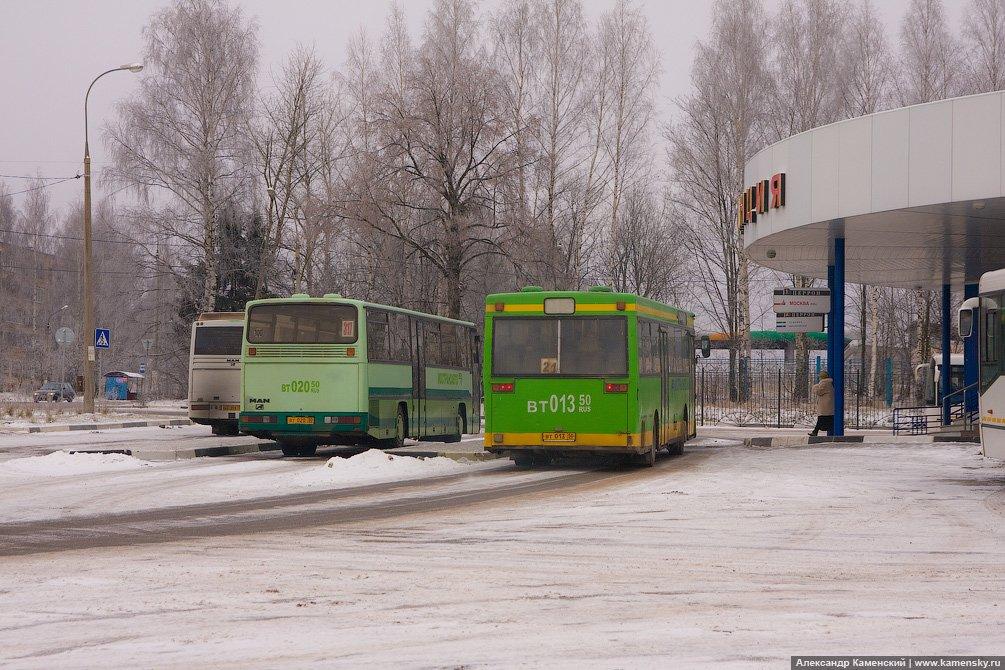 Автобусы на автостанции в Красноармейске, 2009 год