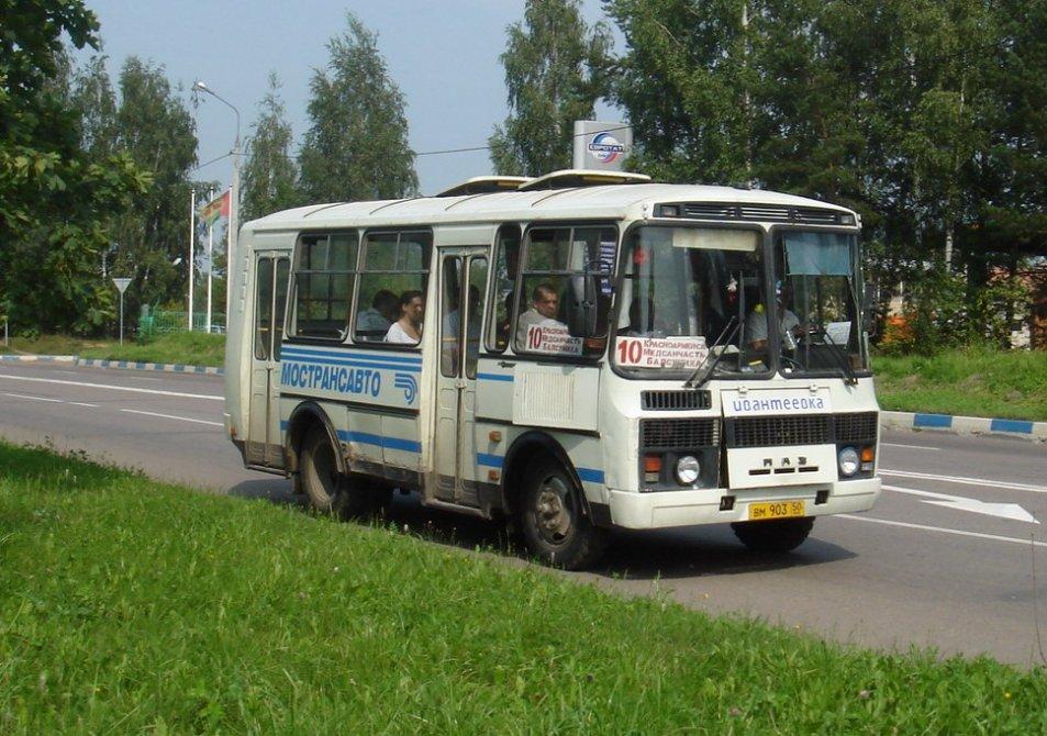 Маршрутное такси ПАЗ на проспекте Испытателей в Красноармейске, 2008 год