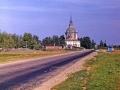 Автодорога Пушкино — Красноармейск, окрестности Царево, 1970-е годы
