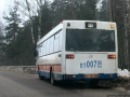 Автобус MAN на проспекте Янгеля в Красноармейске, остановка СМУ, 2008 год