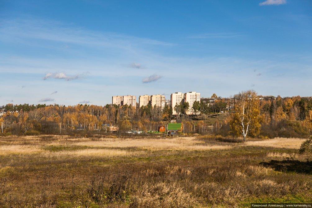 Осенний город, сентябрь 2013 года