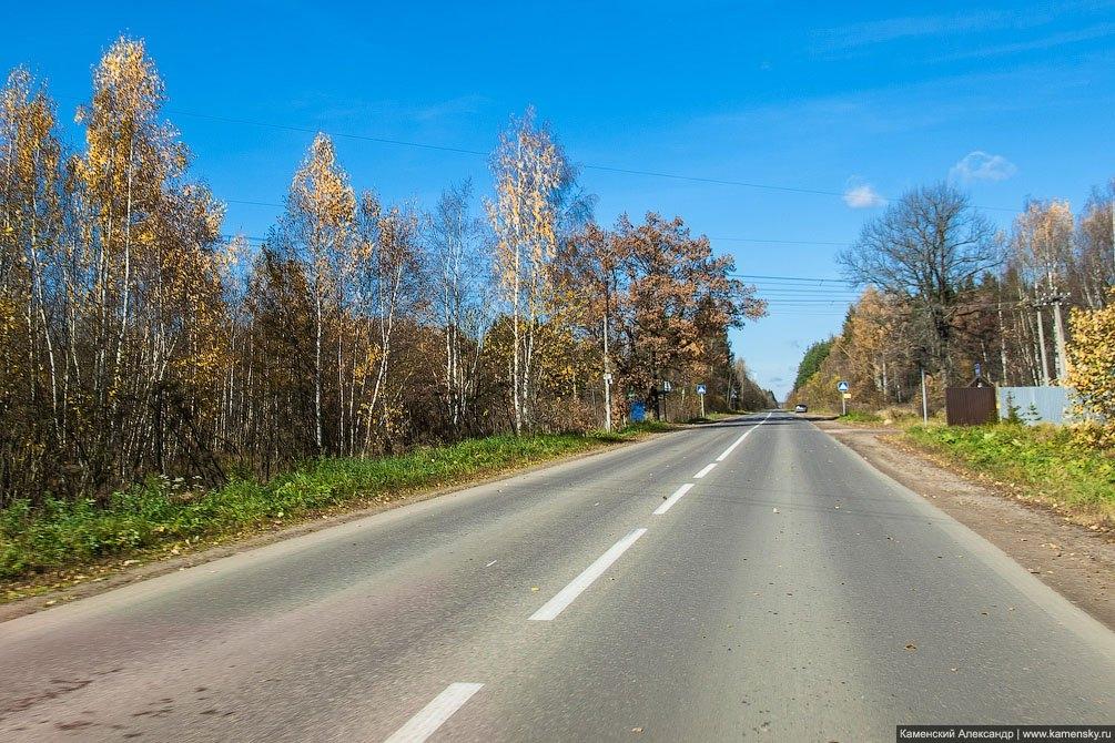 Путилово, сентябрь 2013 года