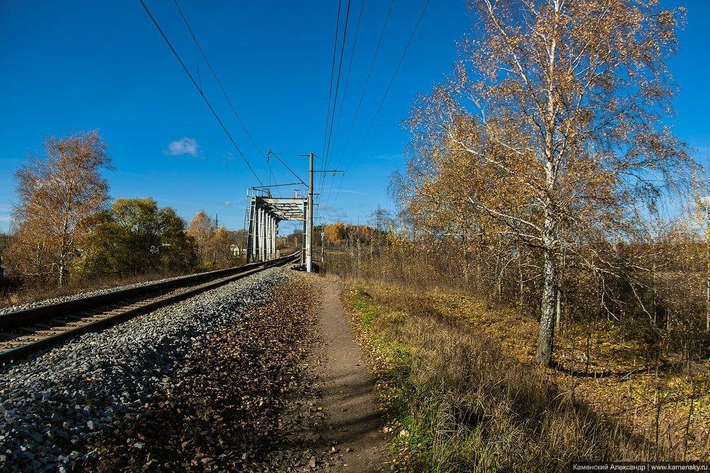 Станция Красноармейск, сентябрь 2013 года