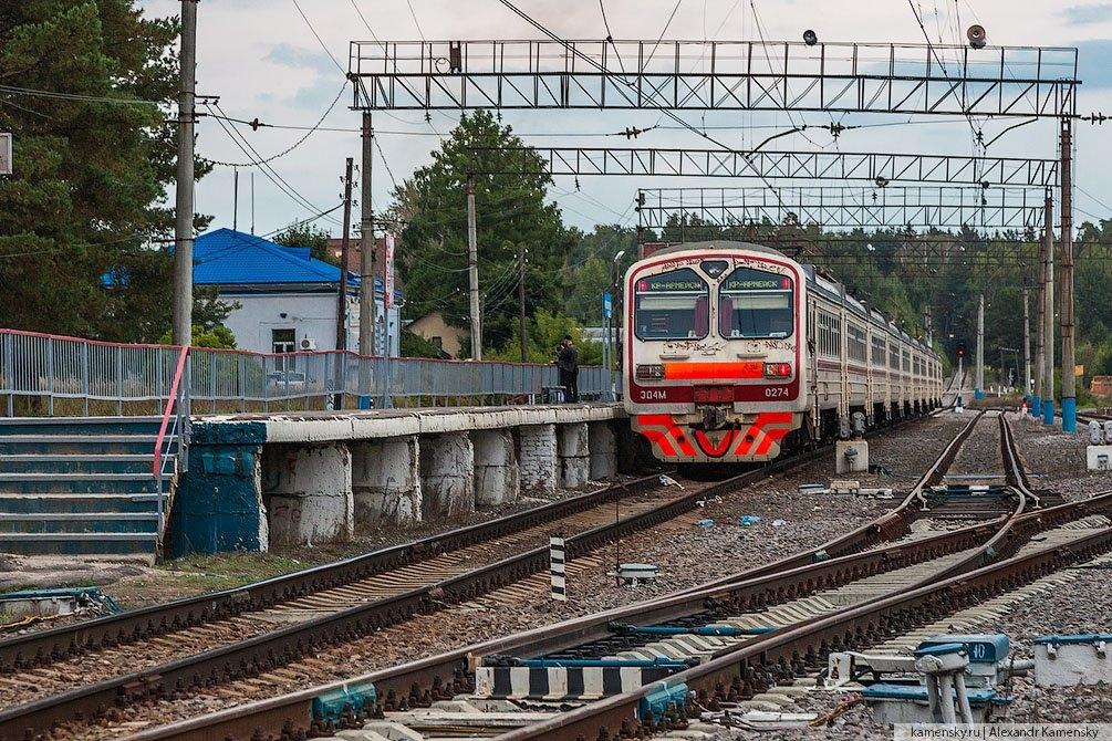 Станция Красноармейск, август 2013 года