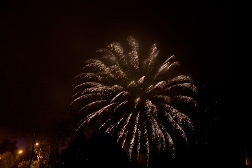 Салют по случаю Дня города Красноармейска 2013