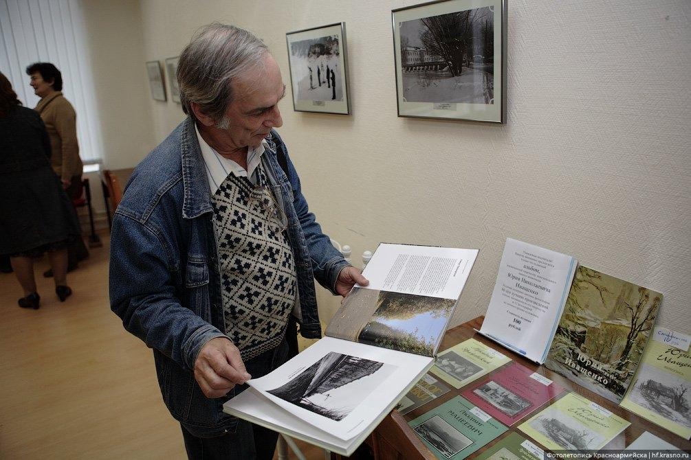 Выставка проекта Фотолетопись Красноармейска в сентябре 2008 года