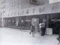 """Продовольственный магазин на улице Морозова, именуемый ранее """"Пятый"""", 1970-е годы"""