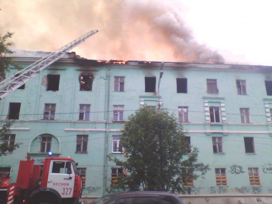 "Пожар в здании ""Парижа"", август 2014 года"