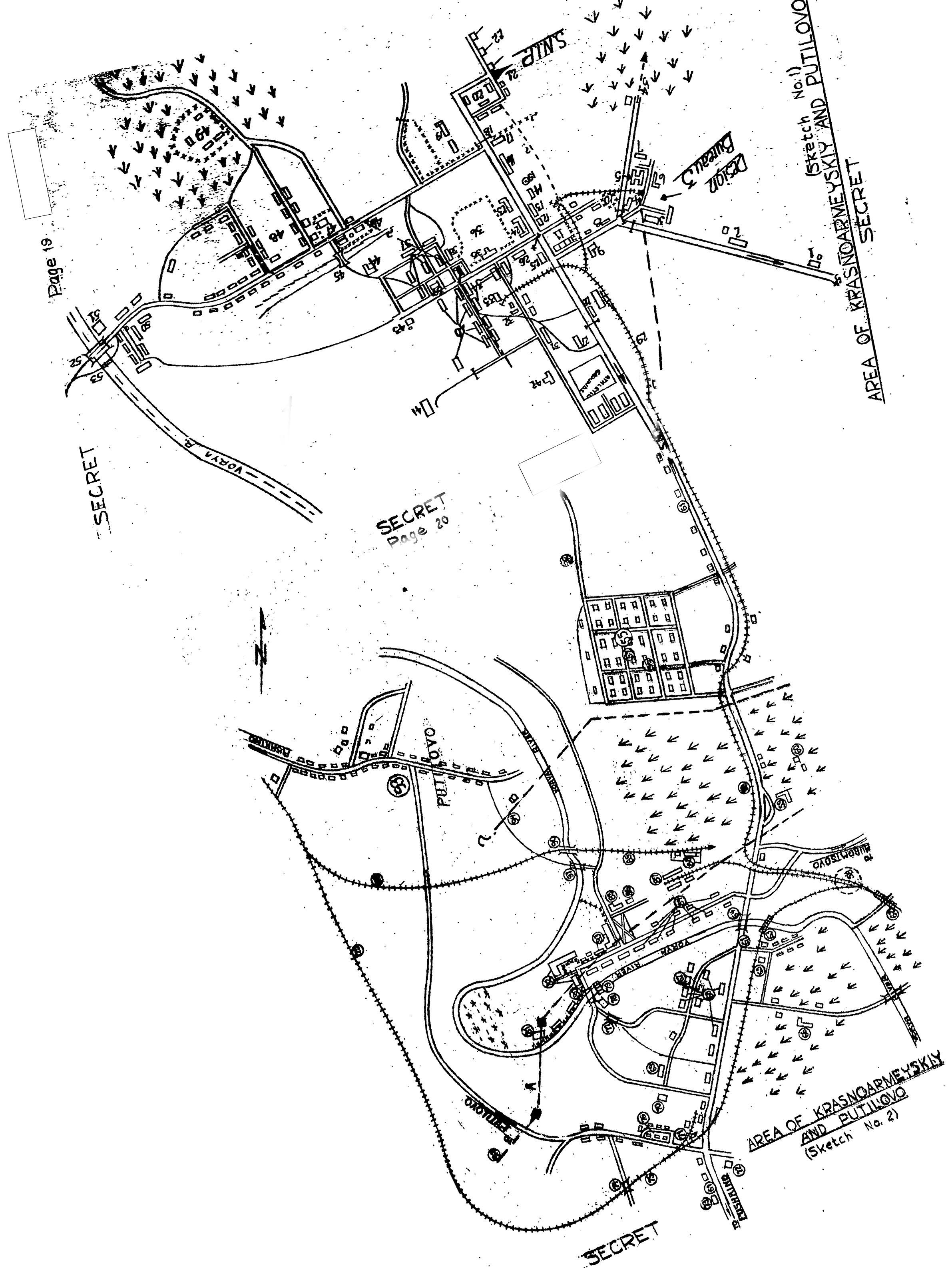 Интерактивная схема города 1950-х годов
